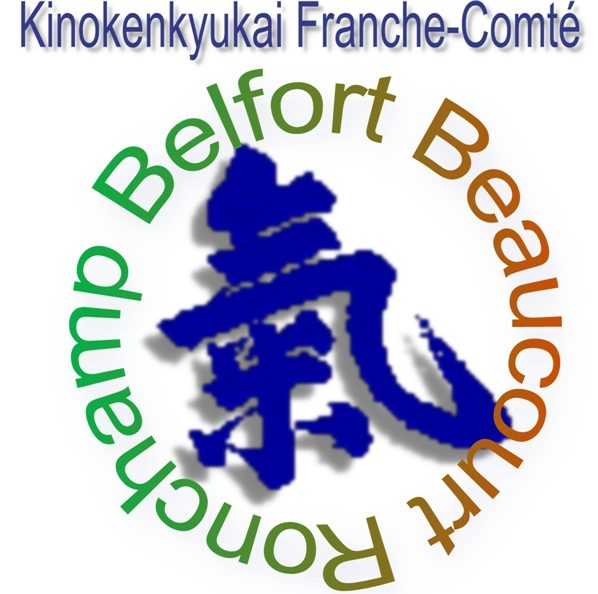Kinokenkyukai Bourgogne Franche-Comté