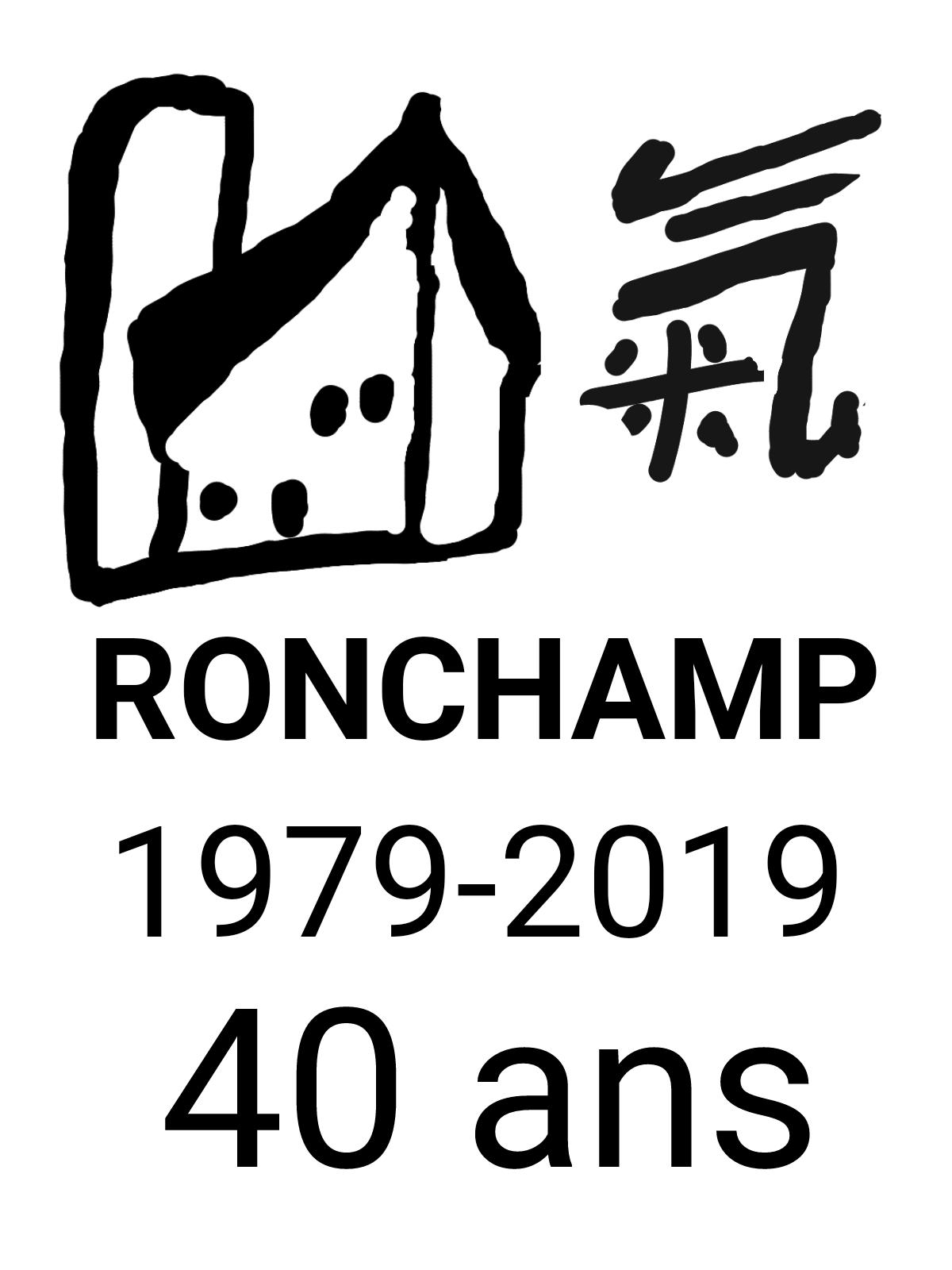 40 ans de KI à Ronchamp